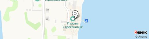 Палаты Строгановых на карте Усолья