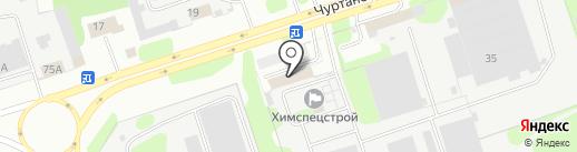 Химспецстрой на карте Березников