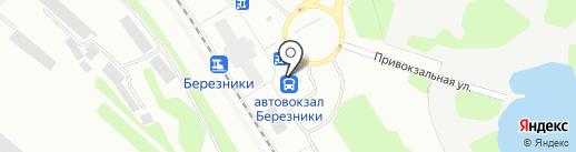 Автовокзал на карте Березников
