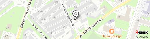 Пит-Стоп на карте Березников