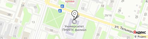 Пермский национальный исследовательский политехнический университет на карте Березников