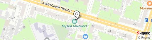 Алконост на карте Березников