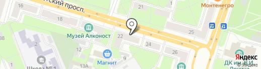 Бир Хауз на карте Березников