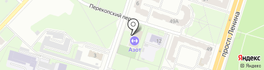 Азот на карте Березников