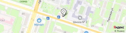 Любимый сад на карте Березников