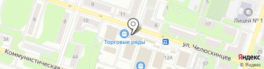 Платежный терминал, Сбербанк, ПАО на карте Березников