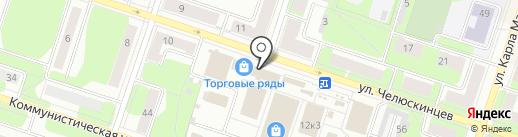 PickPoint на карте Березников