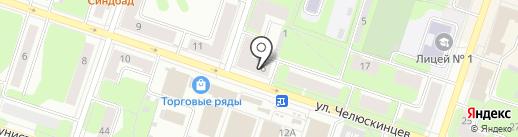 Времена Года на карте Березников