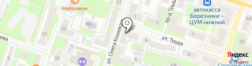 Этуаль на карте Березников