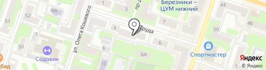 Архитектурный центр комплексного проектирования на карте Березников