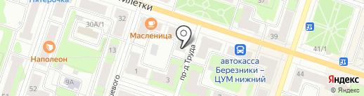 Ваш дом на карте Березников
