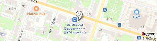 КЛАССНЫЙ КОЛБАСНЫЙ на карте Березников