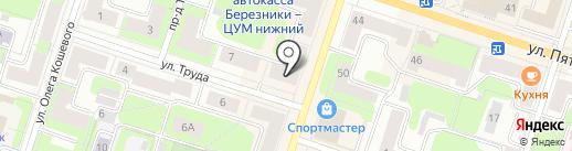 Магазин аудиотехники на карте Березников