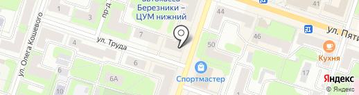 Дом быта на карте Березников