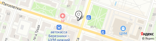 Аптека на карте Березников