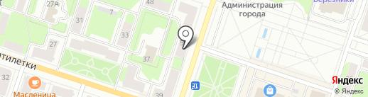 ЗАГС на карте Березников