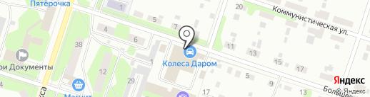 Дом-Дача-Интерьер на карте Березников