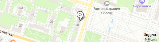 С пылу с жару на карте Березников