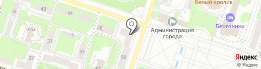 Читай-город на карте Березников