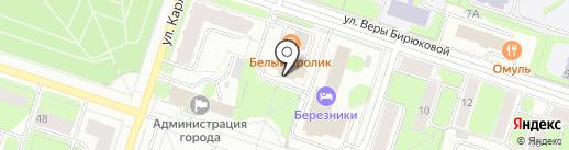 Юридический кабинет на карте Березников