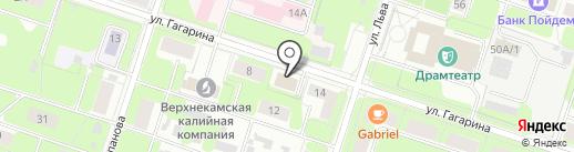 Березниковский институт экологии и охраны труда на карте Березников