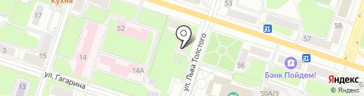 Вкус детства на карте Березников