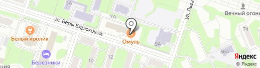 Омуль на карте Березников