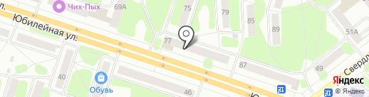 Вкусный адрес на карте Березников