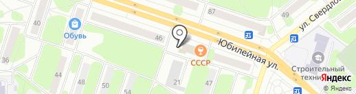Киоск по ремонту обуви и изготовлению ключей на карте Березников