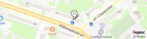 Дамский гардероб на карте Березников