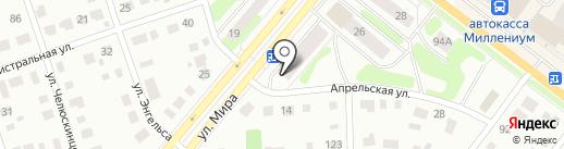 РАХАТ-БАР на карте Березников
