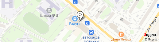 Касса по продаже билетов на карте Березников