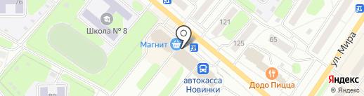 Алла на карте Березников