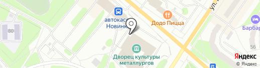 Zumba-Fitness на карте Березников