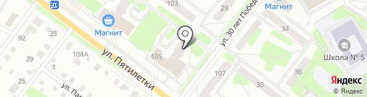 АВТОритет на карте Березников