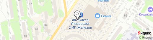 Билайн на карте Березников