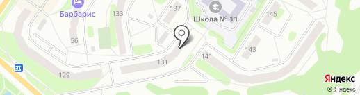 Рандеву на карте Березников