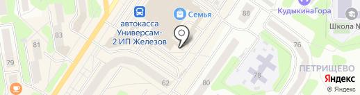 НовоТехСервис на карте Березников