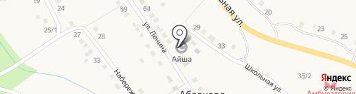 Айша на карте Абзаково