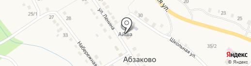 Абзаковский сельский дом культуры на карте Абзаково