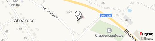 Белорецкий почтамт на карте Абзаково