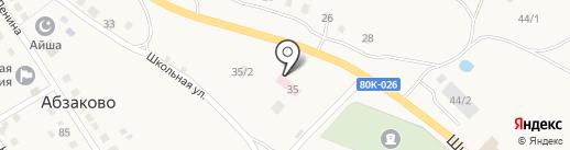 Абзаковская амбулатория на карте Абзаково