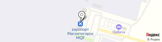Линейный пункт полиции в аэропорту г. Магнитогорска на карте Магнитогорска