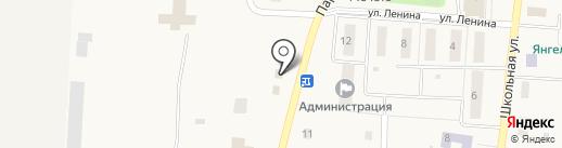 Натали на карте Янгельского