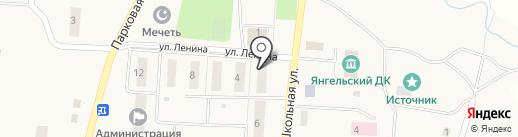 Чулпан, магазин продуктов на карте Янгельского