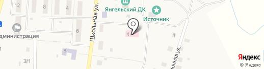 Янгельская сельская врачебная амбулатория на карте Янгельского