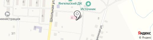 Аптека №321 на карте Янгельского