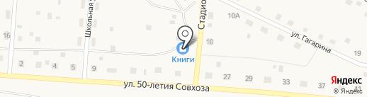 Артыш на карте Янгельского