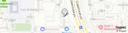 Кабинет египетского массажа на карте Магнитогорска