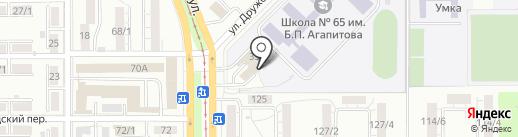 Компания по приему и переработке вторсырья на карте Магнитогорска